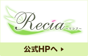 武蔵小杉Recia